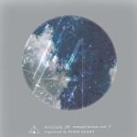 Submerse、Utaeら17組参加のArtLism.vol7がPURRE GOOHN協力のもと2/13より配信スタート!