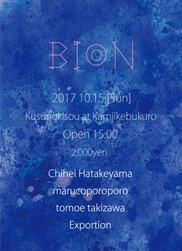 bion2