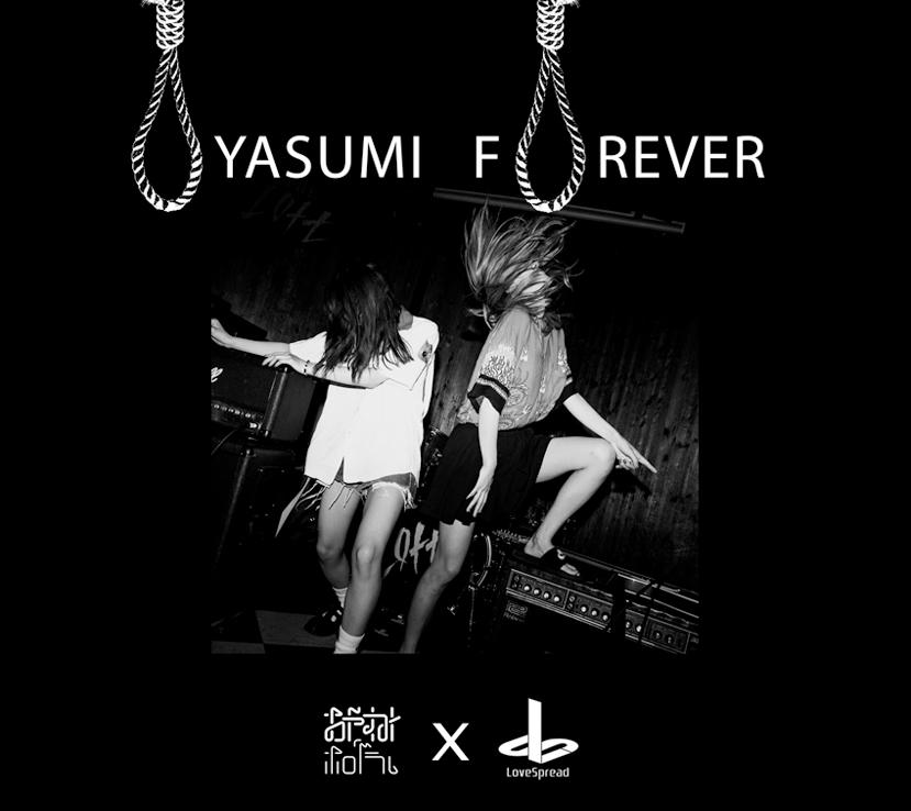 OYASUMI FOREVER/おやすみホログラム×LOVE SPREAD