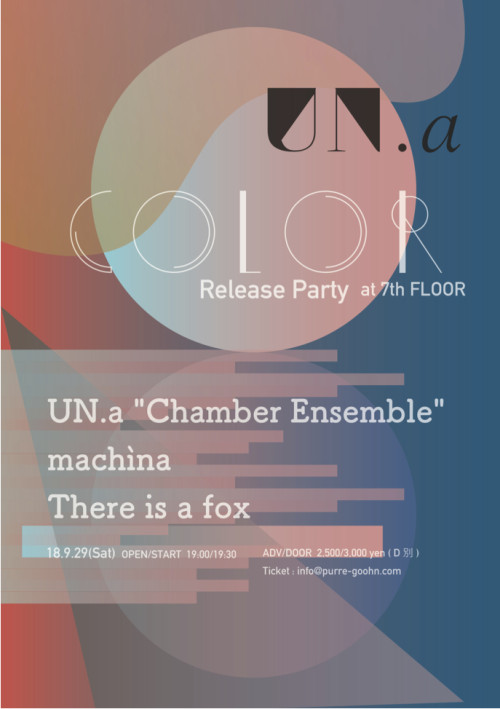 UN.a/COLOR Release Party